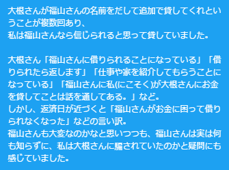 SnapCrab_NoName_2016-8-6_12-0-3_No-00.png