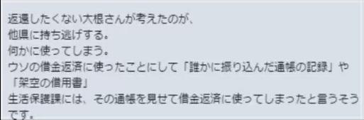 SnapCrab_NoName_2016-8-6_14-42-17_No-00.png