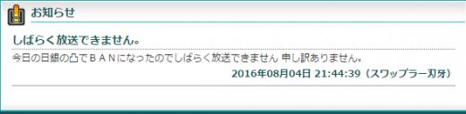 SnapCrab_NoName_2016-8-7_19-59-30_No-00.png