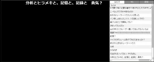 SnapCrab_NoName_2016-9-12_20-6-51_No-00.png