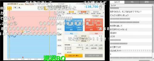 SnapCrab_NoName_2016-9-24_8-10-26_No-00.png