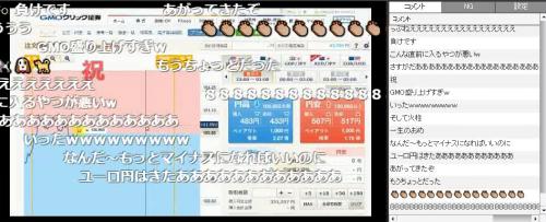SnapCrab_NoName_2016-9-24_8-9-14_No-00.png