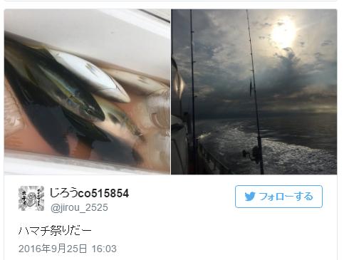 SnapCrab_NoName_2016-9-25_19-5-50_No-00.png