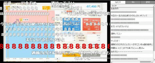 SnapCrab_NoName_2016-9-28_18-13-4_No-00.png