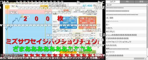 SnapCrab_NoName_2016-9-28_18-8-46_No-00.png