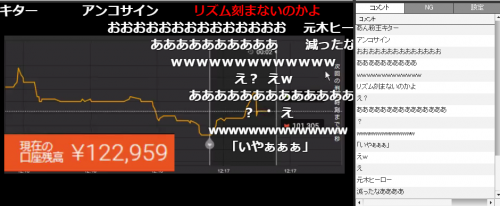 SnapCrab_NoName_2016-9-29_14-30-26_No-00.png