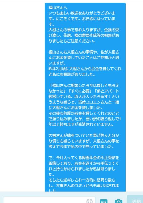 SnapCrab_NoName_2016-9-3_19-21-53_No-00.png
