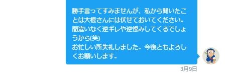 SnapCrab_NoName_2016-9-3_19-24-37_No-00.png