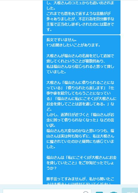 SnapCrab_NoName_2016-9-3_19-24-4_No-00.png