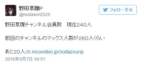 SnapCrab_NoName_2016-9-7_8-12-29_No-00.png