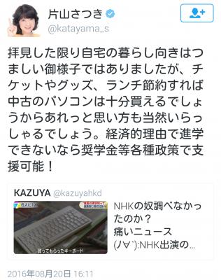 ntXzLh1.jpg