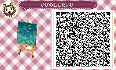 HNI_0013_20160525155409ed0.jpg