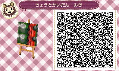 HNI_0083_20160525155710697.jpg