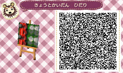 HNI_0084_20160525155711635.jpg