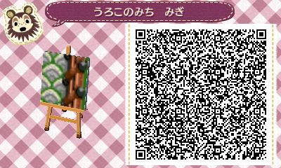 HNI_0085_20160525160047552.jpg