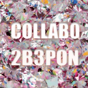 collabojacket1.jpg