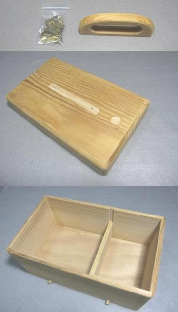 WEB_木箱レストア1