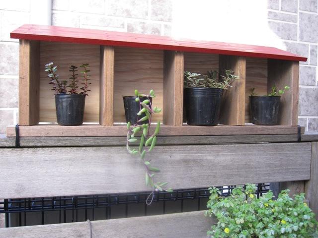 WEB_植木鉢飾り棚2