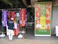 5奈良国立博物館 (3)