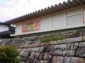 5奈良国立博物館 (1)
