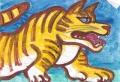 4猫のいる絵龍猫元絵橋本雅邦龍虎 (1)