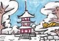 4猫のいる絵雪の法起寺