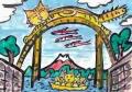 4猫のいる絵富嶽三十六景深川万年橋下