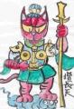 3猫の四天王増長天 (4)
