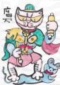 4猫の四天王広目天 (3)