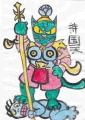 3猫の四天王持国天 (1)