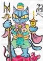 3猫の四天王多聞天 (2)