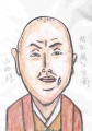 2真田丸板部岡江雪斎 山西惇(4)