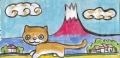 4猫のいる絵猫と富士 (1)