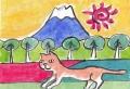 4猫のいる絵猫と富士山 (7)