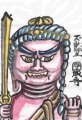 2不動明王園城寺奈良国立博物館仏像館 (2)