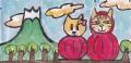 4猫のいる絵猫ダルマと富士 (4)