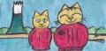 4猫と富士猫ダルマ (3)