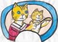 4浮世絵 うちわr絵猫の操られ人形歌川国芳(3)