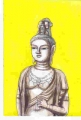 3聖観音大安寺