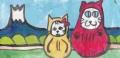 4猫と富士猫ダルマ (1)