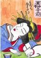 4風俗三十二相しだらなささう京都芸子風俗・月岡芳年 (2)