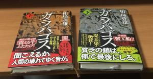 fc2blog_201604261947065ca.jpg