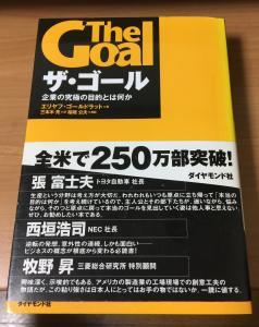 fc2blog_2016100720504902a.jpg