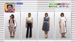 3color-fashion-20160617-005.jpg