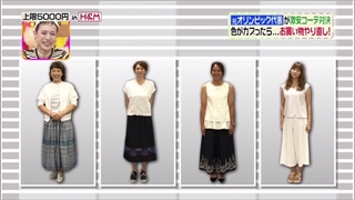 3color-fashion-20160729-001.jpg