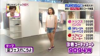 3color-fashion-20160729-003.jpg