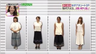 3color-fashion-20160805-001.jpg