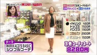 3color-fashion-20160819-004.jpg