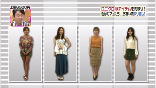 3color-fashion-20160909-001.jpg
