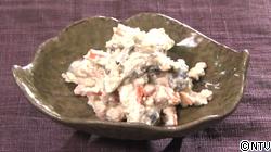 きのこのお豆腐チーズ白和え